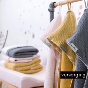 babyverzorging, baby verzorgingsproducten
