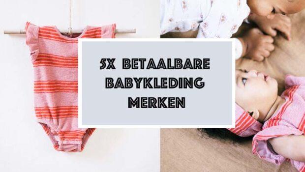 betaalbare babykleding merken, babylabel